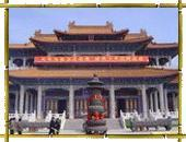 швейные фабрики китая. смотрите так же периодизация истории китая...